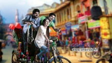 Telugu Movie Second Hand Pics