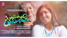 Zachariahyude Garbhinikal Poster
