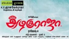 All in All Azhagu Raja poster