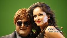 Komal in Movie Karodpathi