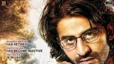 Ram Gopal Varma's film Satya 2 Poster