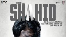 Raj Kumar Yadav's film Shahid poster