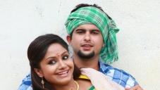 Arjun Lakshmi Narayan and Shritha Sivadas in Malayalam Movie Weeping Boy