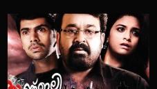 Mohanlal in Malayalam Movie Geethanjali