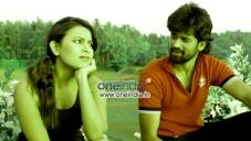 Roopa and Jeevan in Kannada Movie Gaali