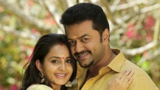 Malayalam Movie Naku Penta Naku Taka