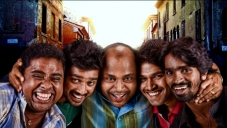 Vu Tamil MovieMovie