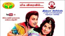 MGR and Jayalalitha still from Aayirathil Oruvan
