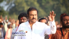 Mohan Babu still from Rowdy Movie