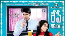 Kotha Janta Movie Poster