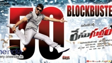 Race Gurram 50 days Posters