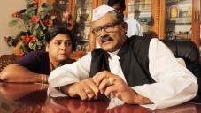 Rajyadhikaram Movie Stills