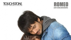 Romeo Movie Poster