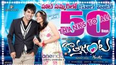 Kotha Janta 50 day Poster
