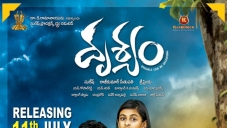 Drushyam Release posters