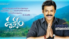 Drushyam Thanks Poster
