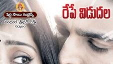 Maaya Movie Poster