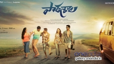 Paathshala First Look Poster
