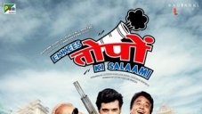 2nd Poster of Ekkees Toppon Ki Salaami