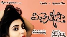 Pichekkistha Poster