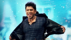 Puneeth Rajkumar in Power