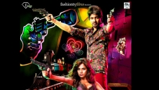 Tamanchey First Look Poster