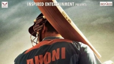 M. S. Dhoni Movie Poster
