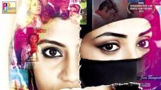 Lipstick Waale Sapne First Look Poster