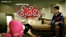 Ram Gopal Varma's Sridevi Movie Poster