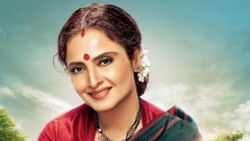Rekha, Sharman Joshi