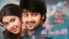 Lakshmi Raave Maa Intiki Movie Poster
