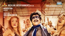 Rajinikanth's Lingaa Movie Poster