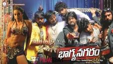 Bhagyanagaram Movie Poster