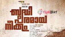 Budhiparamaaya Neekkam Movie Poster