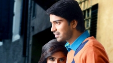 Eesha and Allari Naresh