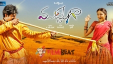 Mudduga Movie Poster