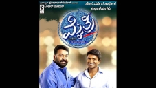 'Mythri' First Look Poster