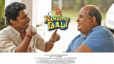 Namasthe Bali Island Movie Poster