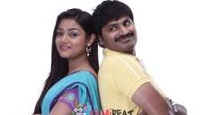 Vikranth and Pallavi Ghosh