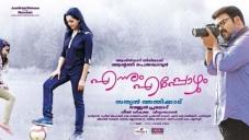 Ennum Eppozhum Movie Poster