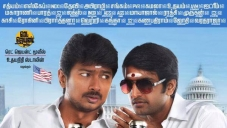 Nanbenda Release Day Poster