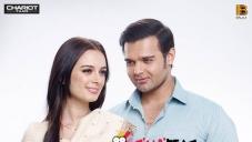 Evelyn Sharma & Mahaakshay Chakraborty