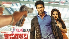 Mosagallaku Mosagadu Movie Poster