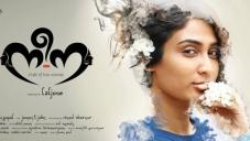 Neena Movie Poster