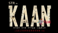 Kaan Movie Poster