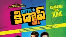 Superstar Kidnap Movie Poster