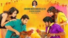 Sakalakala Vallavan Appatakkar Movie Poster