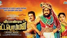 Veerapandiya Kattabomman Movie Poster
