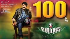 Lion Movie 100 Days Poster
