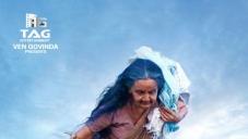 Ammani Movie Poster